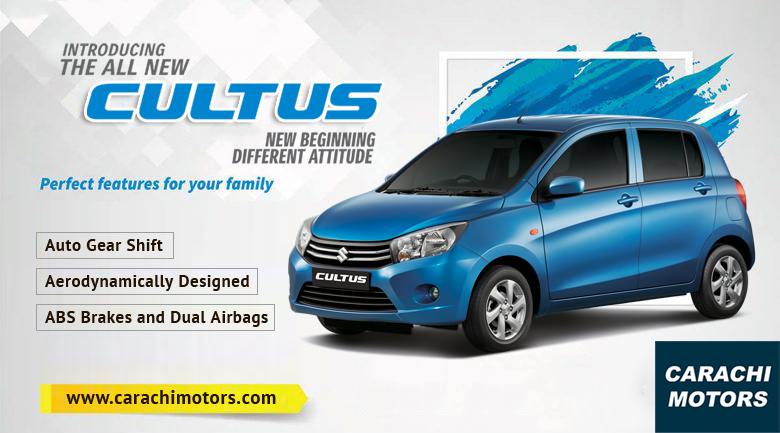 New Suzuki Cultus 2018 with Auto Gear Shift | Aerodynamically Designed | ABS Brakes and Dual Airbags
